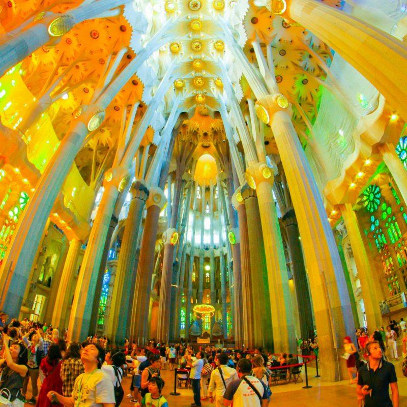 La Sagrada Familia beltere